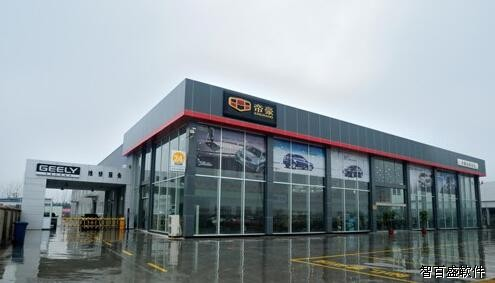 智百盛汽车4s店管理软件单店版助力长沙市锦涛汽车贸易有限公司成为一流的汽车4s店