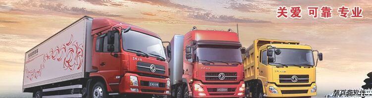 智百盛汽车4s店销售管理系统有效帮助重庆威士塔汽车销售有限公司提供公司管理-重庆汽车4s店销售管理系统