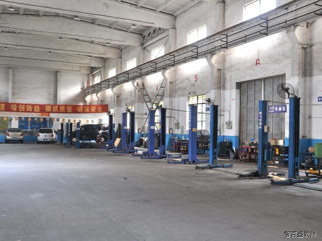 智百盛汽车维修软件帮助乌鲁木齐宏远汽车修理有限公司实现信息化管理